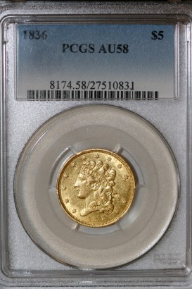1836 $5 PCGS AU58 27510831