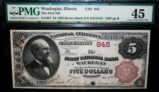1882 $5 First National Bank of Waukegan Illinois Brown Back Fr#467 pp B Ch#945 PMG Choice XF45 D321810
