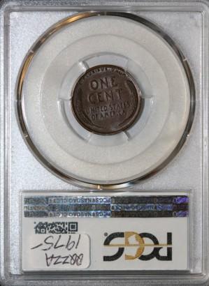 1955 1C Doubled Die Obverse PCGS AU58+ 33596980 REV