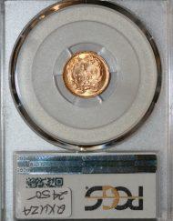 1881 G$1 PCGS MS66+ CAC 81371891 REV