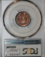 1909-s-1c-indian-pcgs-ms65rb-81479867-rev